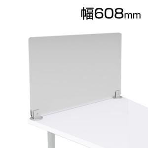 アクリル カウンター仕切りパネル サイドパネル サイドスクリーン 片側クランプ・片側置き型|officecom