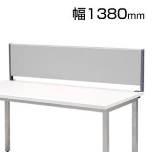 デスクトップパネル クロスタイプ マグネット使用可能 幅1400mm クランプ式|officecom