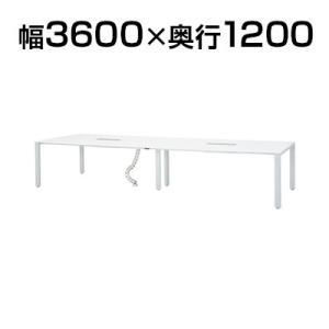 ■スタイリッシュでシャープな形状の会議テーブルです。 ケーブルダクト付きなので配線をすっきりまとめら...
