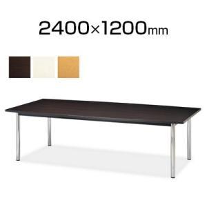 サイズ幅2400×奥行1200×高さ700mm 梱包重量52kg 材質天板/メラミン化粧板(30mm...