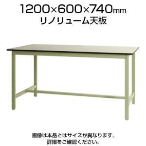 作業台 300K/幅1200×奥行600×高さ740mm/リノリューム天板/KT-S300-126074-L officecom