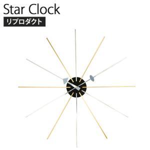 スタークロック ジョージ・ネルソン リプロダクト 素材:真鍮・スチール/クロームメッキ 幅610×奥...
