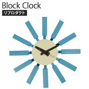 ブロッククロック ジョージ・ネルソン リプロダクト 素材:ソリッドウッド/スチール 幅305×奥行7...
