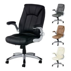 社長椅子 事務椅子 オフィスチェア レザー 革張り 肘付き 可動肘 キャスター付き レクアス