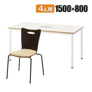 商品について セット内容テーブル1台、チェア4脚 ■テーブル■ サイズ幅1500×奥行800×高さ7...