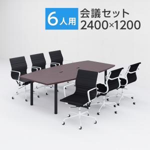 商品について セット内容テーブル1台、チェア6脚 ■テーブル■■詳細■ サイズ幅2400×奥行120...