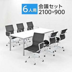 商品について セット内容テーブル1台、チェア6脚 ■テーブル■■詳細■ サイズ幅2100×奥900×...