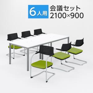 商品について セット内容テーブル1台、チェア6脚 ■ミーティングテーブル■■詳細■ サイズ幅2100...