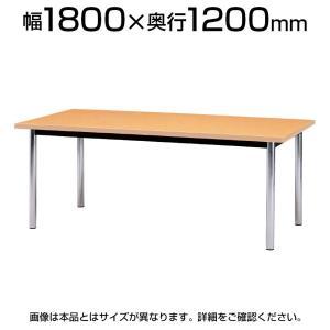 会議用テーブル/角型/幅1800×奥行1200mm/NI-BZ-1812K