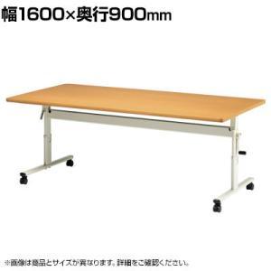 介護・福祉施設向け 高さ調節テーブル ハンドル式 折りたたみ 幅1600×奥行900×高さ700・7...
