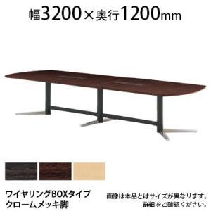 ■エグゼクティブな空間にこそふさわしい、重圧感ある会議テーブル。 ■ウッドの天板とシャープな脚元が決...