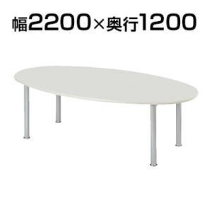 ●オフィス、学校、施設等で重宝されているオシャレなミーティングテーブルです。 商品について サイズ幅...