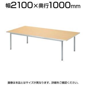 ■幅広い場所で活躍出来るスタンダードタイプの角型会議テーブル。 ■天板には耐熱性・耐水性に優れたメラ...
