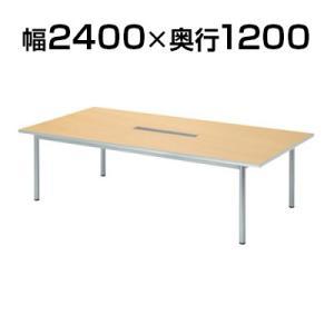 幅広い場所で活躍出来るワイヤリングボックスタイプの角型会議テーブル。 天板には耐熱性・耐水性に優れた...