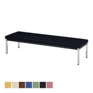 ロビーチェア ベンチ 長椅子 待合ソファ 幅1500×奥行570mm 背なし オフィス家具通販のオフィスコム