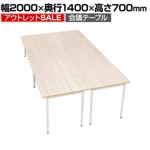 ワークテーブル(幅1000×奥行700mm)の4台セット。 カラーはホワイト・ナチュラル・ダークブラ...