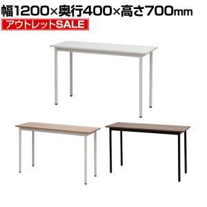 ワークテーブル サイドテーブル 幅1200mm×奥行400mm×高さ700mm ホワイト ナチュラル ダークブラウン officecom
