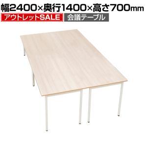 ワークテーブル(幅1200×奥行700mm)の4台セット。 カラーはホワイト・ナチュラル・ダークブラ...
