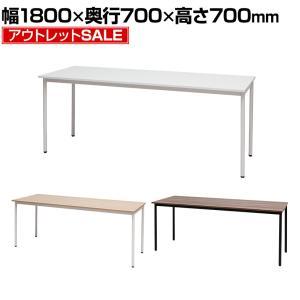 法人様限定 ワークテーブル テーブル 1800×...の商品画像