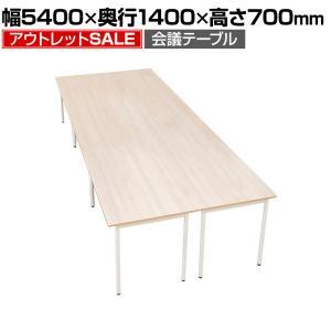 ワークテーブル(幅1800×奥行700mm)の6台セット。 カラーはホワイト・ナチュラル・ダークブラ...