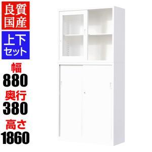 商品について セット内容OC-G32WH×1、OC-S34WH×1 型番OC-G32WH サイズ幅8...