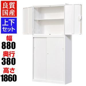 商品について セット内容OC-H32WH×1、OC-S34WH×1 型番OC-H32WH サイズ幅8...