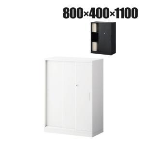 商品について サイズ幅800×奥行400×高さ1100mm 内寸 / 幅760×奥行330×高さ10...