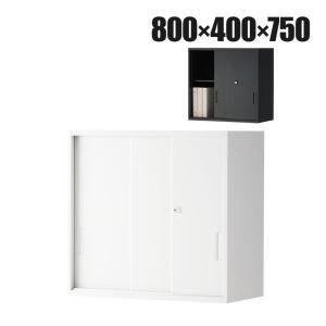 商品について サイズ幅800×奥行400×高さ750mm 内寸 / 幅760×奥行330×高さ700...