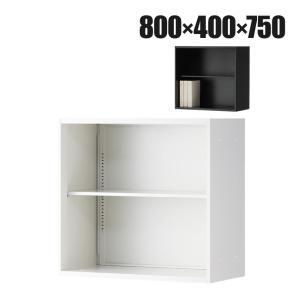 商品について サイズ幅800×奥行400×高さ750mm 内寸 / 幅765×奥行385×高さ700...