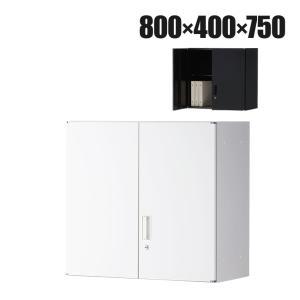 商品について サイズ幅800×奥行400×高さ750mm 内寸 / 幅765×奥行365×高さ700...