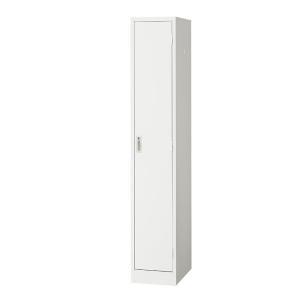 ホワイト スチールロッカー 鍵付き 1人用 細型 OC-LK1SWH