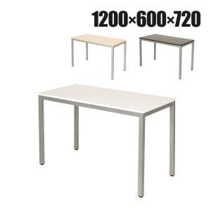 法人様限定 会議用テーブル ミーティングテーブル 幅1200×奥行600×高さ720mm ホワイト・...