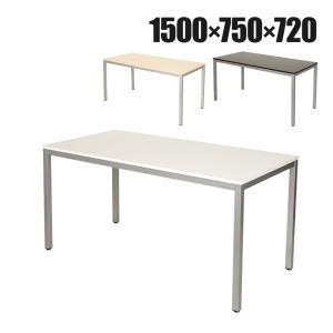 会議やプレゼンテーションに大活躍! 150×75cmのスタンダードな会議テーブル。 レイアウトに合わ...