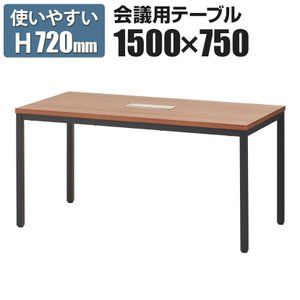 商品について サイズ幅1500×奥行750×高さ720mm 天板厚さ / 30mm 重量19kg 耐...