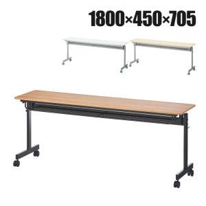 商品について サイズ幅1800×奥行450×高さ705mm 重量25kg 耐荷重(等分布)天板 / ...