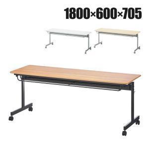 商品について サイズ幅1800×奥行600×高さ705mm 重量28kg 耐荷重(等分布)天板 / ...