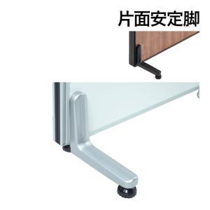 片面安定脚 OC-PTシリーズ用|officecom