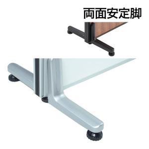 両面安定脚 OC-PTシリーズ用|officecom