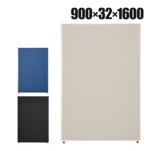 パーティション パーテーション 木製 間仕切り 衝立 幅900×高さ1600mm|officecom