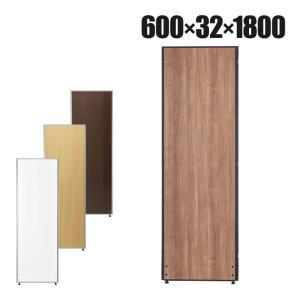 パーティション パーテーション 木製 間仕切り 衝立 高さ1800×幅600mm|officecom