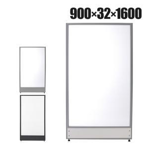パーティション パーテーション 半透明  間仕切り 衝立 高さ1600×900mm|officecom
