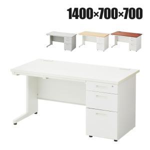 法人様限定 オフィスデスク 事務机 スチールデスク 片袖机 1400×700 オフィス 机 デスク