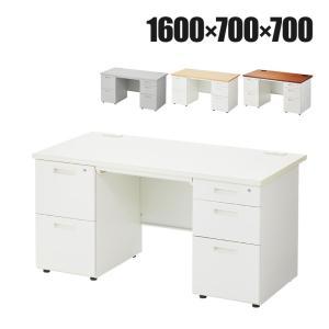 デスク事務机 オフィスデスク スチールデスク 両袖机 1600×700 オフィス 机 デスク officecom