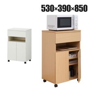 法人様限定 木製キッチンワゴン レンジ台 キャスター付き 耐荷重30kg 幅530×奥行390×高さ...