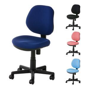 法人様限定 オフィスチェア 事務椅子 布張り 肘なし 幅530×奥行570×高さ775〜895mm RD-1 ピンク ライトブルー ネイビー ブラック オフィス家具通販のオフィスコム