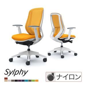 オカムラ シルフィー sylphy ハイバック オフィスチェア デスクチェア ワークチェア 背メッシュタイプ アジャストアーム ホワイトボディ 樹脂脚 C685XW オフィス家具通販のオフィスコム