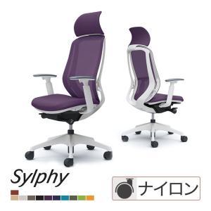 オフィスチェア オカムラ シルフィー sylphy エクストラハイバック 背メッシュタイプ アジャストアーム デスクチェア ホワイトボディ 樹脂脚 C68AXW オフィス家具通販のオフィスコム