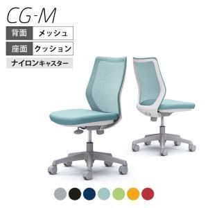 オカムラ CG-M メッシュタイプ オフィスチェア 椅子 デスクチェア ワークチェア ホワイトフレーム 肘なし ナイロンキャスター ハンガー無し CG11WR オフィス家具通販のオフィスコム
