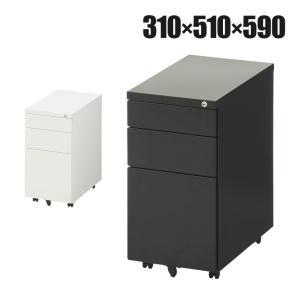 シンプルオフィスワゴン 3段 幅300タイプ 幅310×奥行510×高さ590mm|officecom