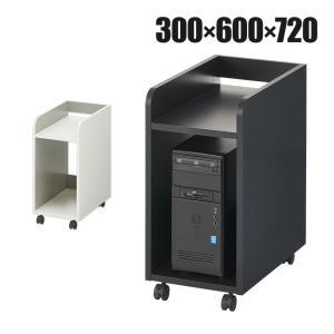 ペスパ 木製CPUワゴン OAワゴン パソコンスタンド キャスター付き ホワイト×グレー|officecom